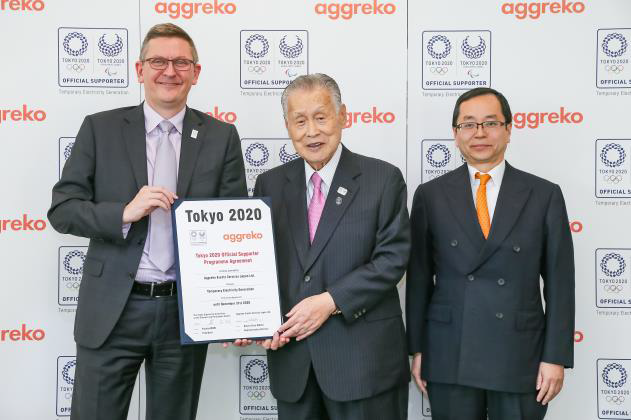 Aggreko have signed an agreement to provide temporary power at Tokyo 2020 ©Tokyo 2020