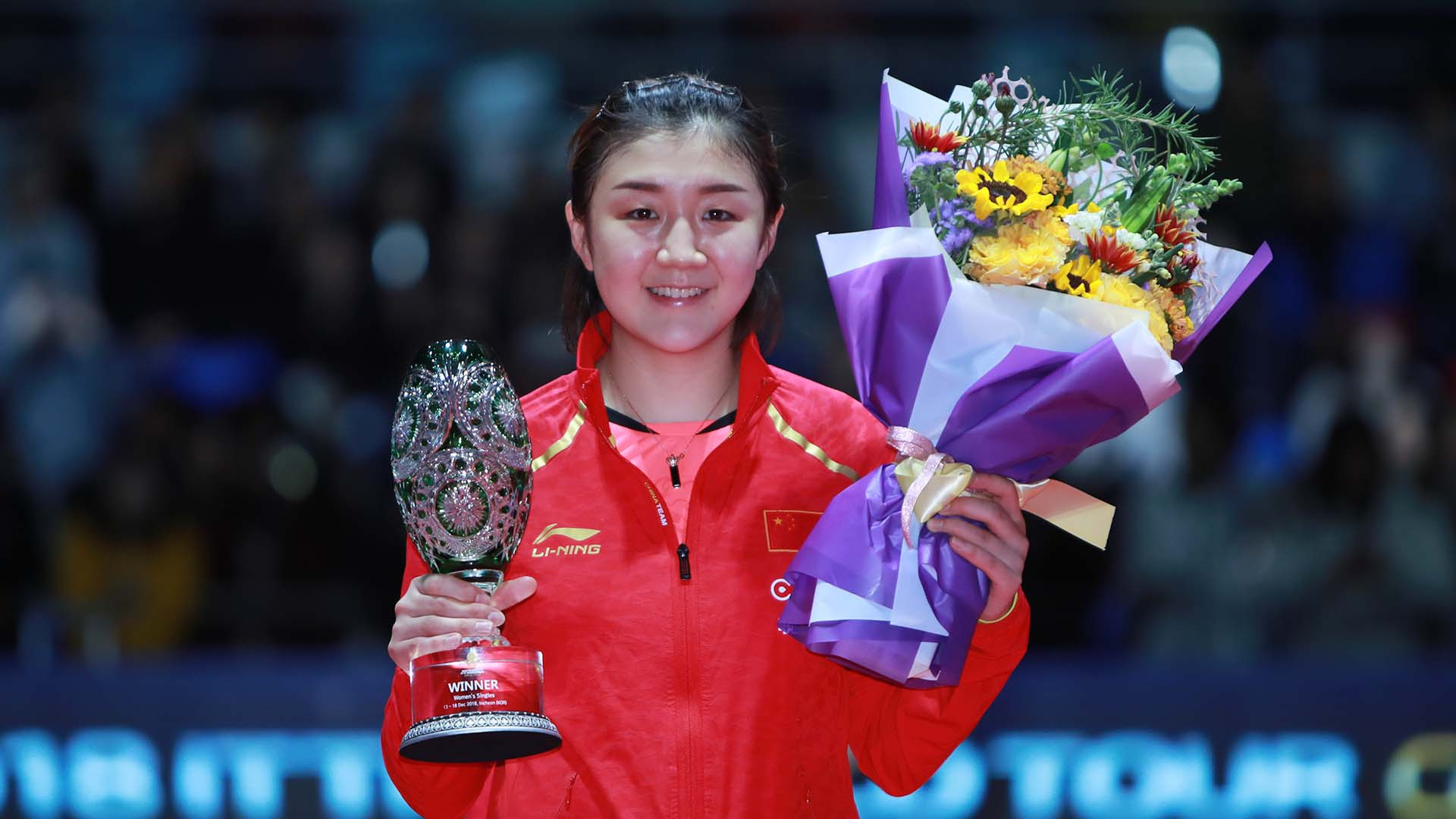 China's Chen Meng retained her women's singles title at the ITTF World Tour Grand Finals in Incheon, South Korea ©IITTF