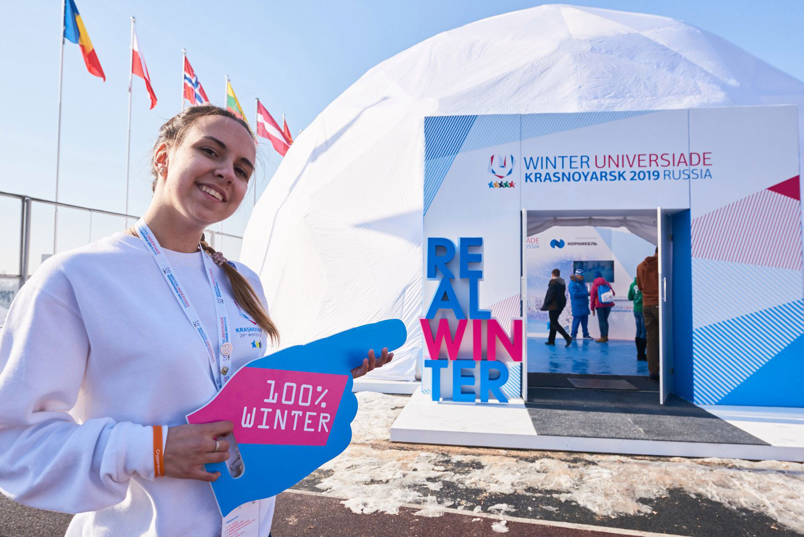 FISU President Oleg Matytsin hopes that a team from Ukraine will compete at the Krasnoyarsk 2019 ©Krasnoyarsk 2019