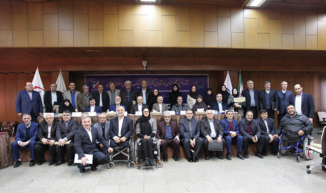 National Paralympic Committee of Iran President re-elected