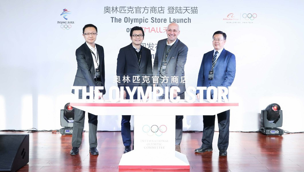 The IOC has launched an online Olympic Store for Chinese fans on Alibaba's Tmall platform ©IOC