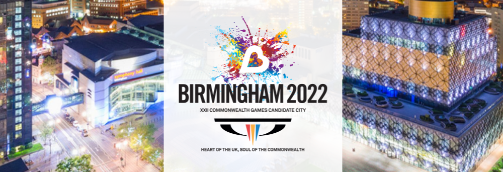 World Archery confirm bid for inclusion at Birmingham 2022 Commonwealth Games