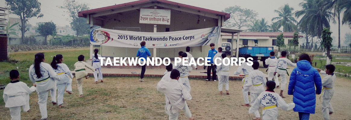 "The World Taekwondo Peace Corps was launched in 2008 with the theme of ""World Peace through the Great Taekwondo Spirit"" ©World Taekwondo"