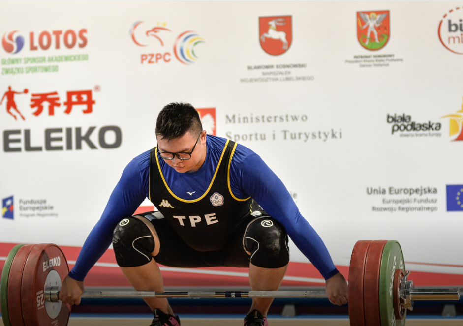 The FISU World University Championships for weightlifting are held every two years ©FISU