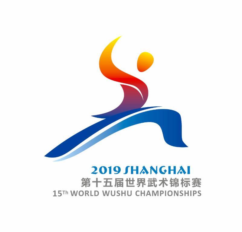 "Resultado de imagen de LOGO WUSHU CHAMPIONSHIP SHANGHAI"""