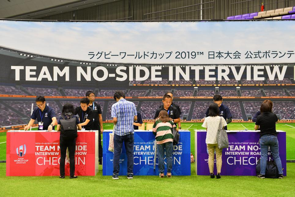 The final round of interviews for the Rugby World Cup 2019 volunteer programme has taken place in host nation Japan ©World Rugby