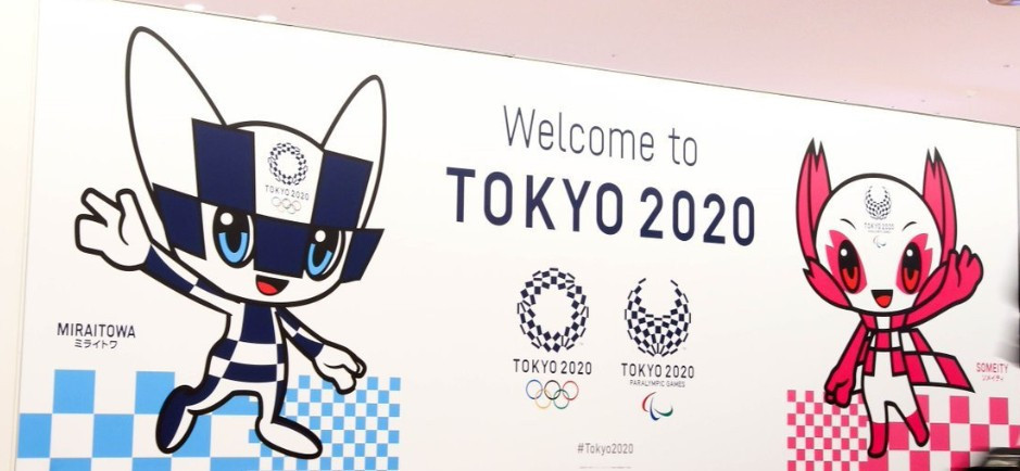 Almost 30,000 people have also applied for a Tokyo Metropolitan Government volunteer scheme to work at airports and major tourist spots ©Tokyo 2020