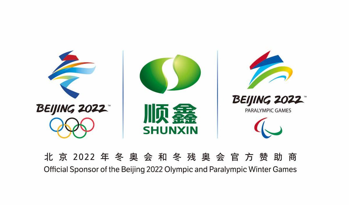 Beijing 2022 have named Shunxin as a second tier sponsor ©Beijing 2022
