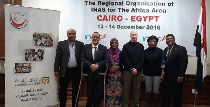 African branch of INAS launched following meeting in Cairo