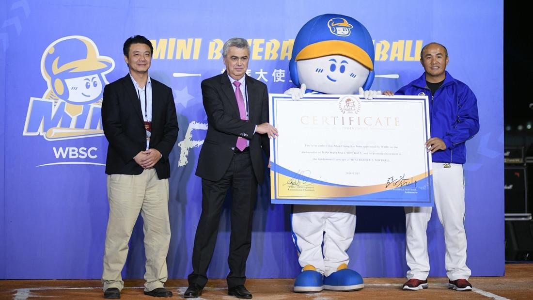 Chang Tai-shan announced as WBSC mini baseball ambassador