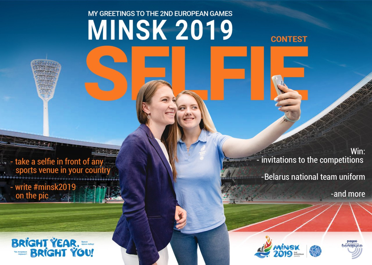 Deadline for Minsk 2019 European Games selfie competition extended again
