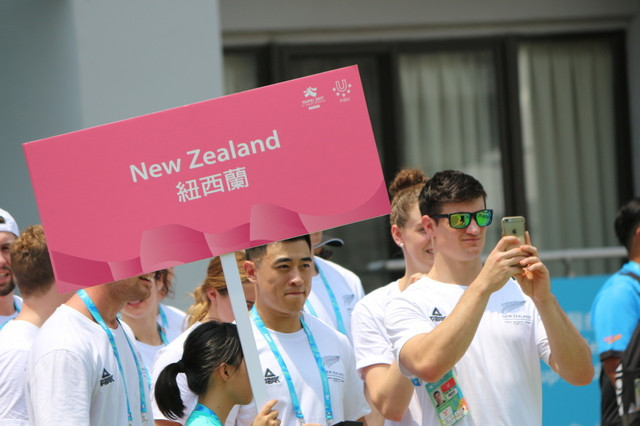 University and Tertiary Sport New Zealand awarded scholarship for Naples 2019