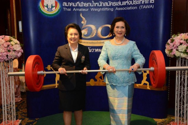 Thai Weightlifting Federation celebrate 60th anniversary with IOC member
