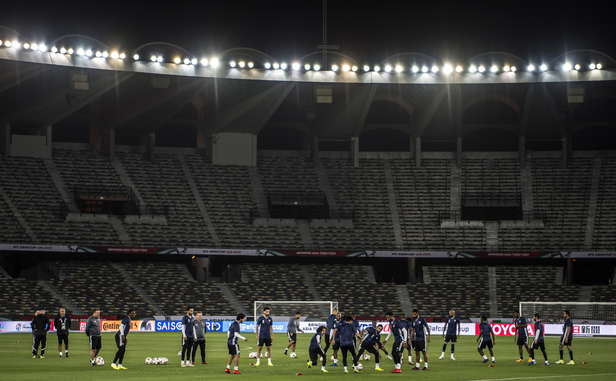 UAE prepare to kick off against Bahrain in opening game of AFC Asian Cup