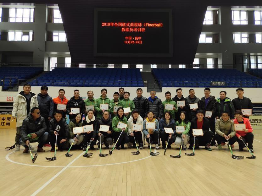 Floorball coaching seminar held in China