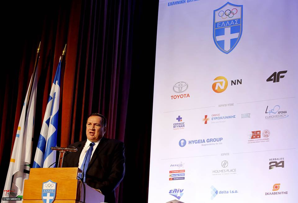 Greek world and European champions recognised by Hellenic Olympic Committee at Awards Ceremony