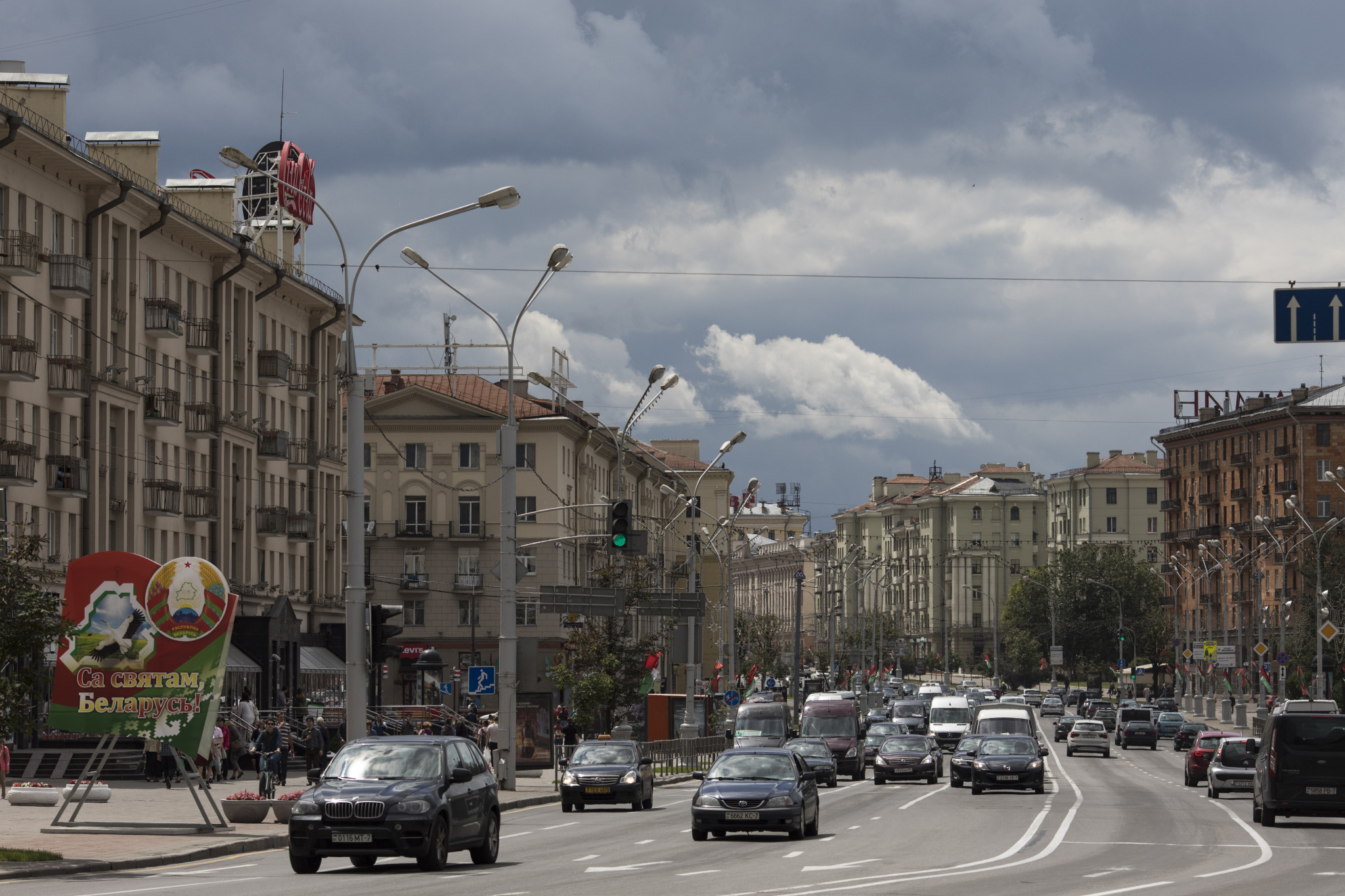 Independence Avenue in Minsk set for lighting upgrade for European Games