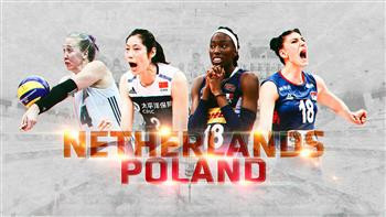 The Netherlands and Poland will jointly host the 2022 International Volleyball Federation Women's World Championship ©FIVB