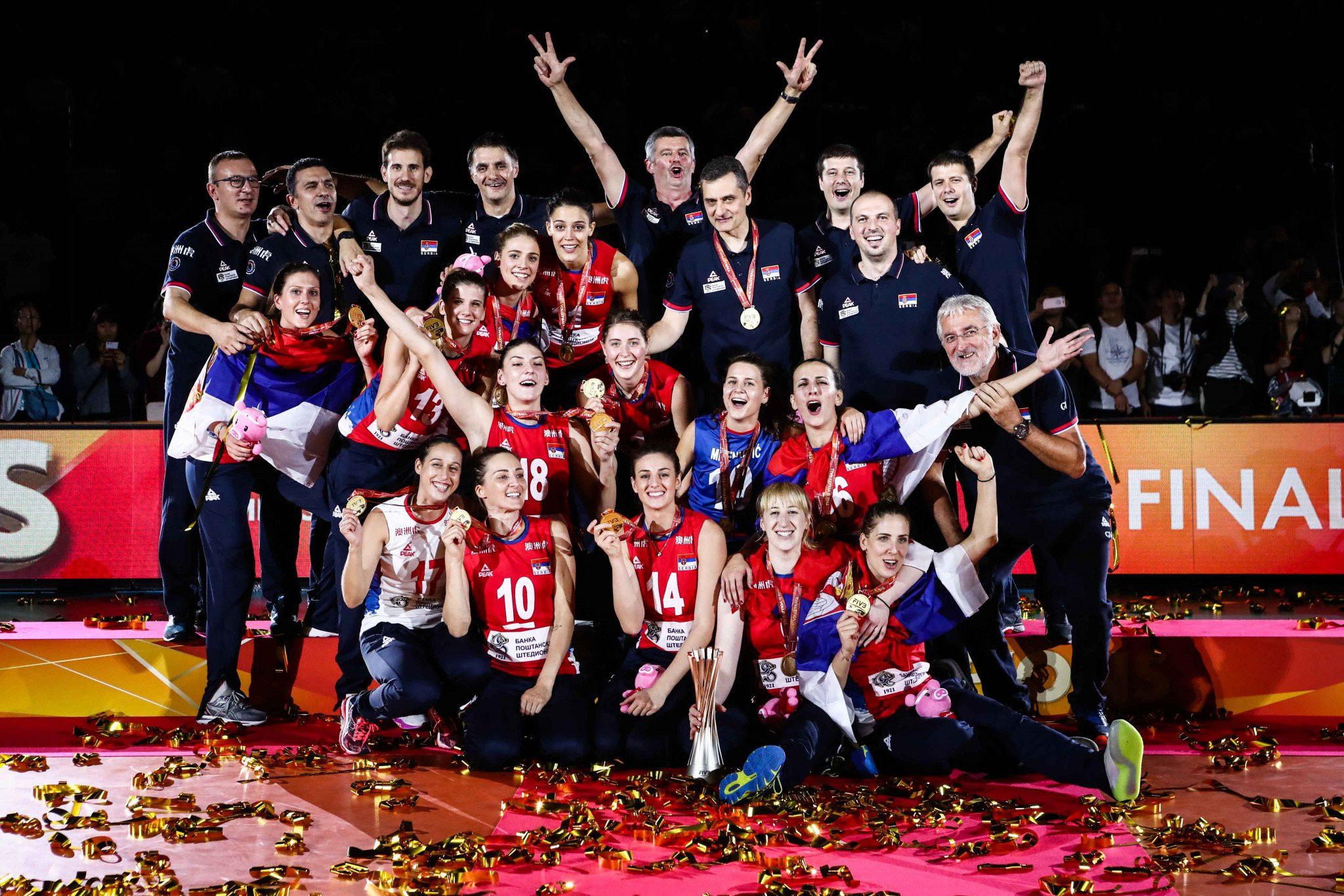 Serbia will be the defending champions at the 2022 FIVB Women's World Championship ©FIVB
