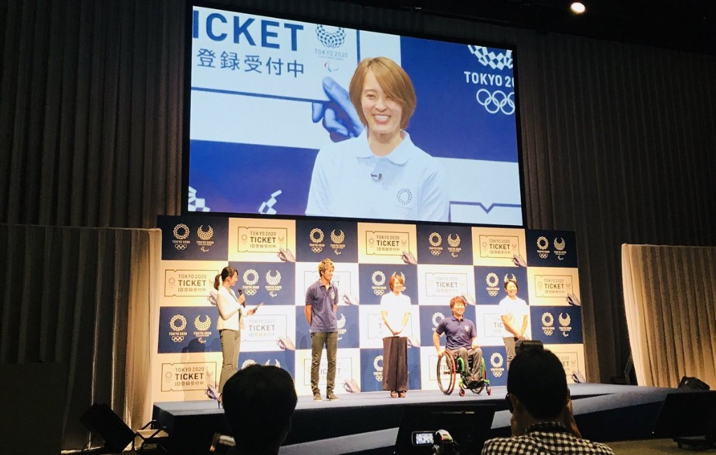 Tokyo 2020 Olympic tickets could be placed on sale at the end of April ©Twitter