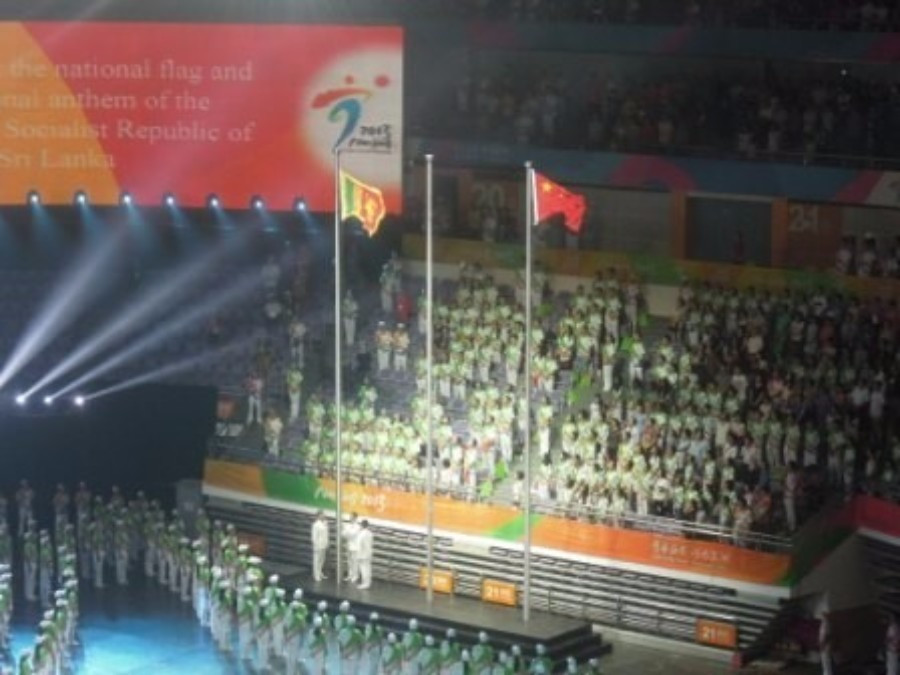 The Sri Lankan flag being raised at the Closing Ceremony of the 2013 Asian Youth Games in Nanjing. They were later stripped of their hosting rights for the 2017 edition ©ITG