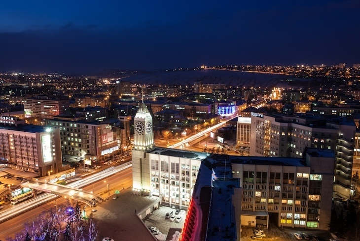 Krasnoyarsk 2019 have launched hospitality packages for the Winter Universiade ©Krasnoyarsk 2019