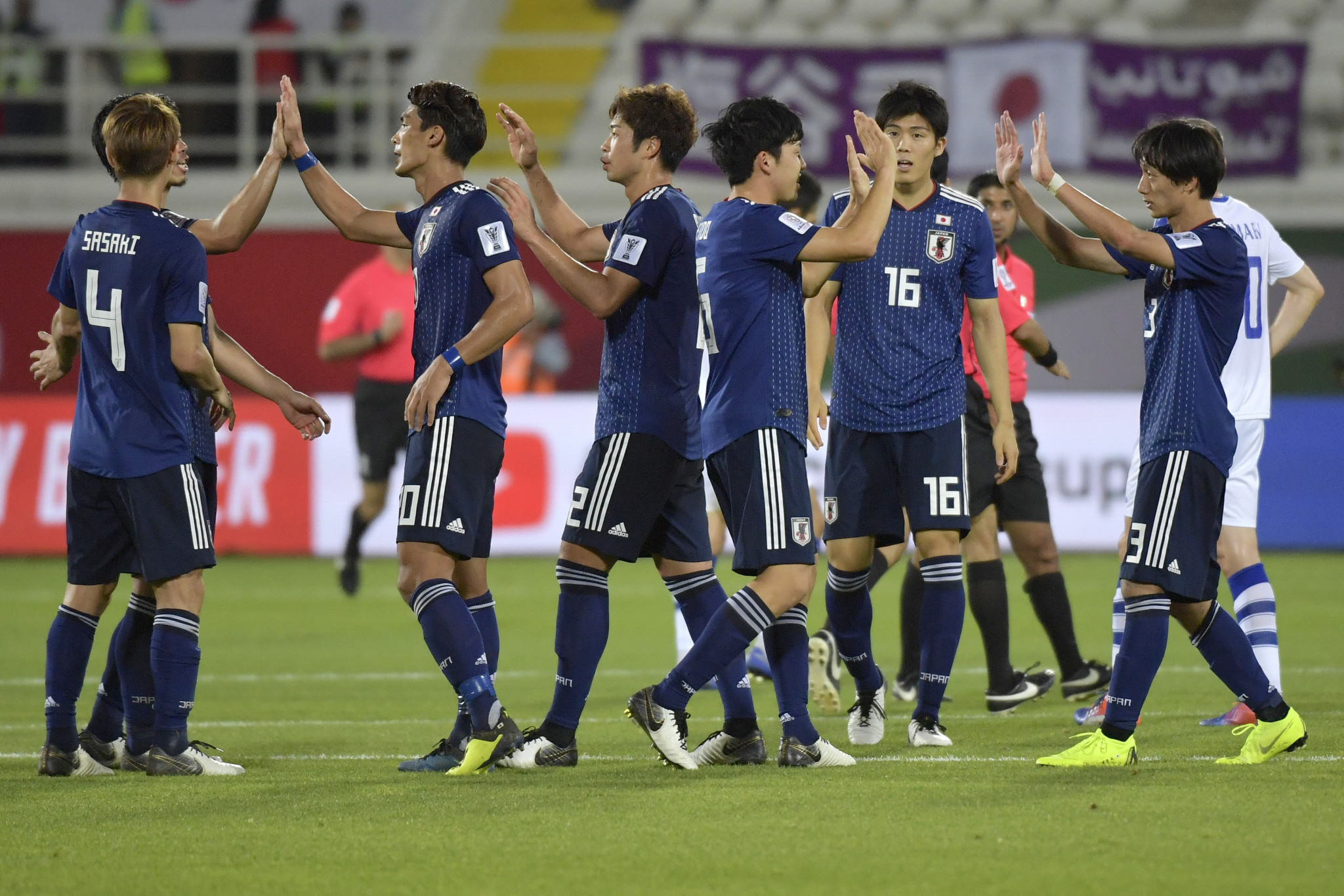 Japan top pile as group action ends at AFC Asian Cup