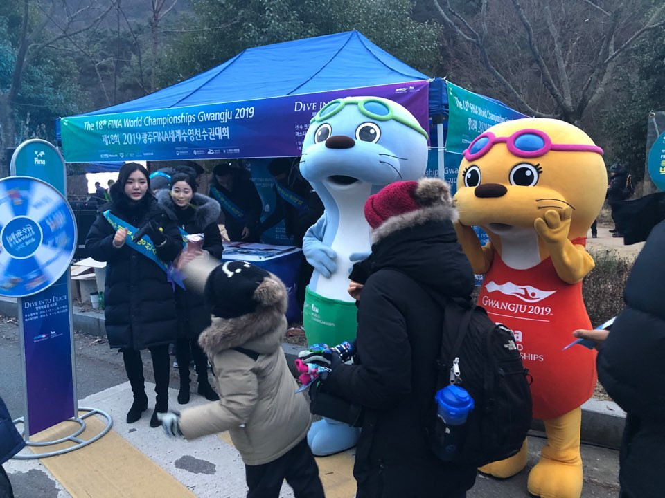 Promotion is already well underway in Gwangju for the city's hosting of the 18th FINA World Championships, which will take place from July 12 to 28 ©Gwangju 2019