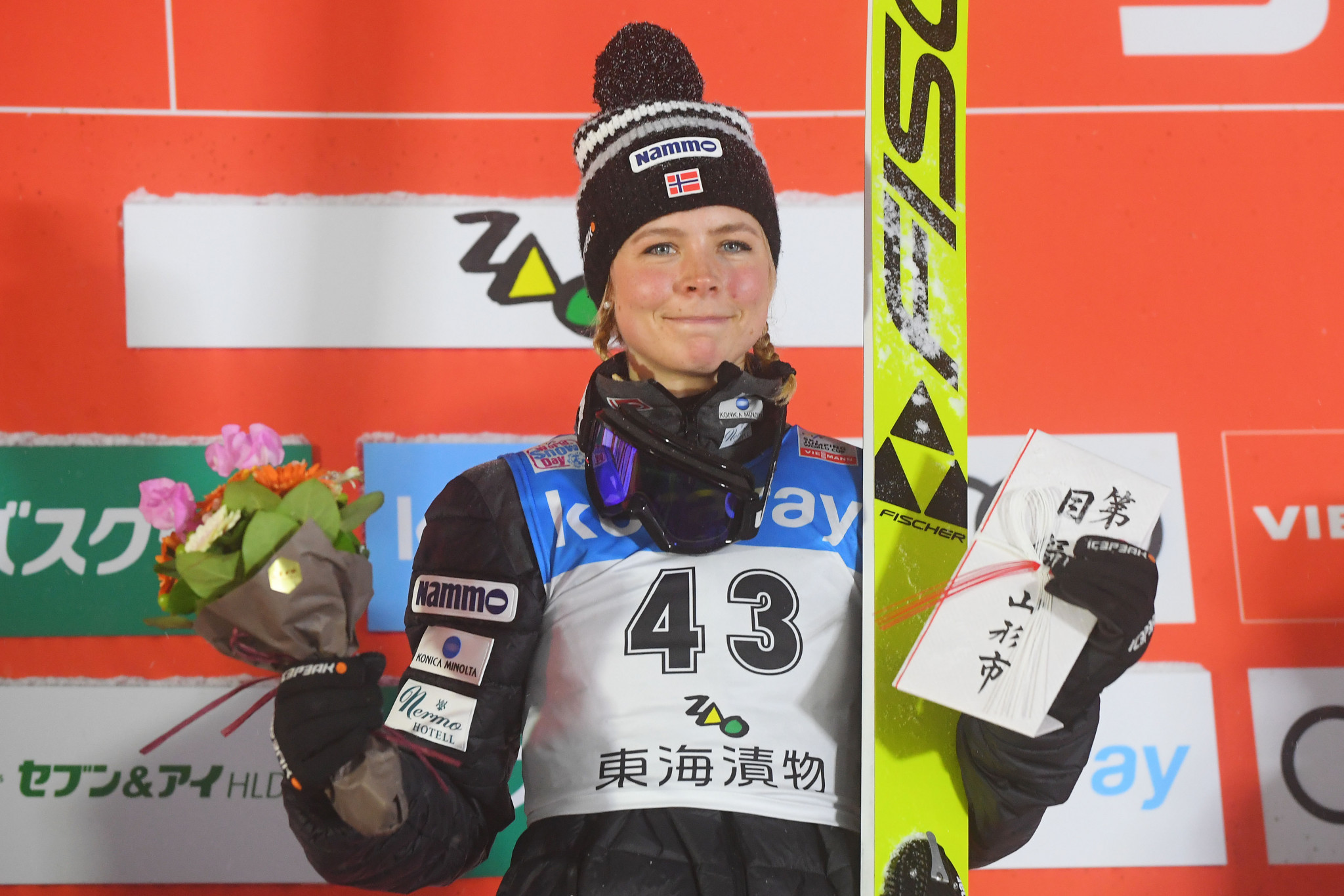 Olympic champion Lundby triumphs at FIS Ski Jumping World Cup event in Zao