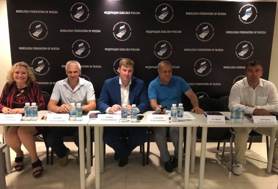 Alexander Zubkov, centre, has temporarily stepped down as President of the Russian Bobsleigh Federation and been replaced on an by Elena Anikina, left, on an interim basis ©Facebook