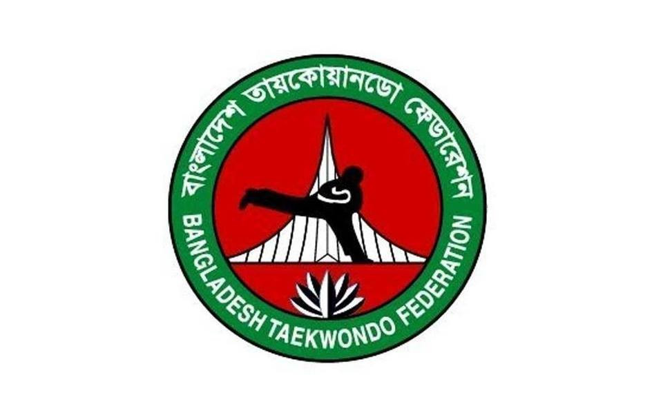 Bangladesh Taekwondo Federation receive donation from South Korean Government