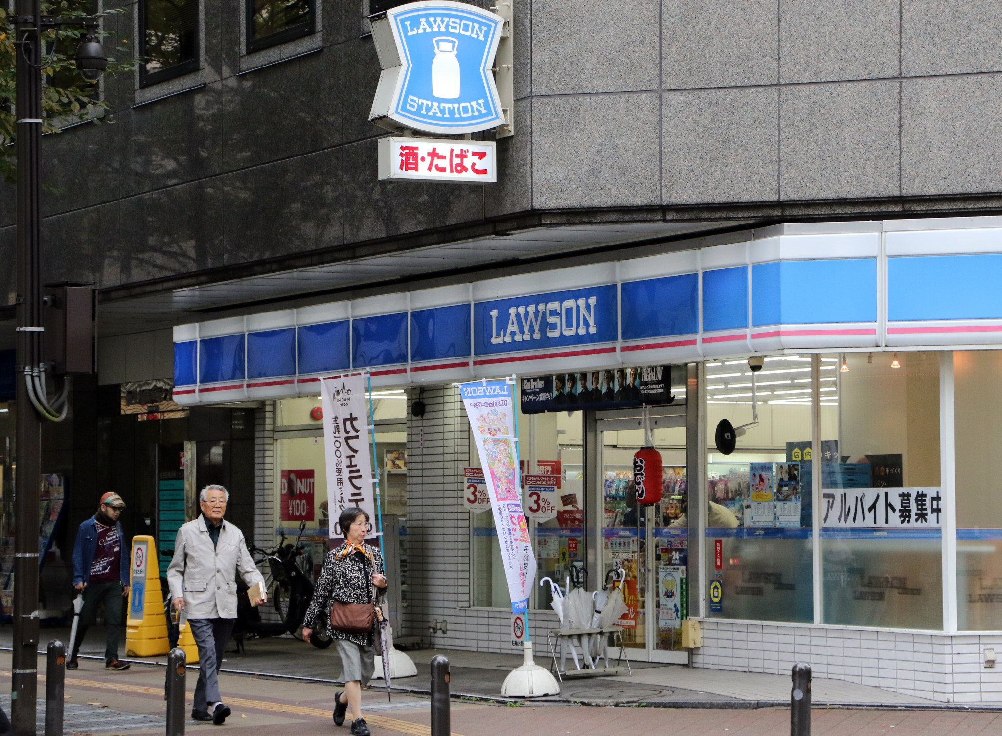 Lawson has some 14,000 stores in Japan ©Getty Images