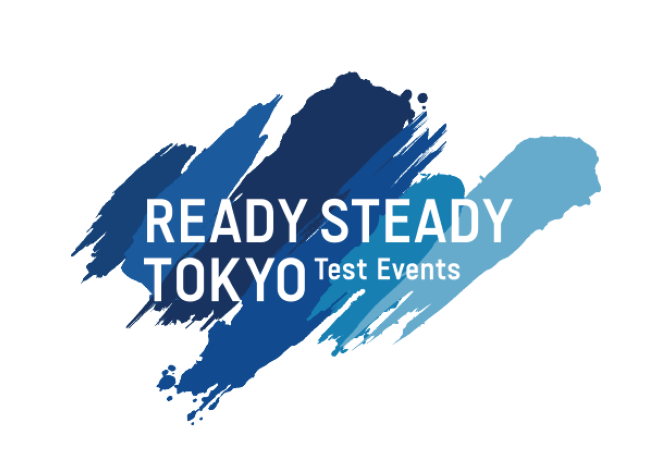 Tokyo 2020 has today unveiled the official brand name and logo for the test events they will be organising, coinciding with the announcement of the third phase of its schedule ©Tokyo 2020