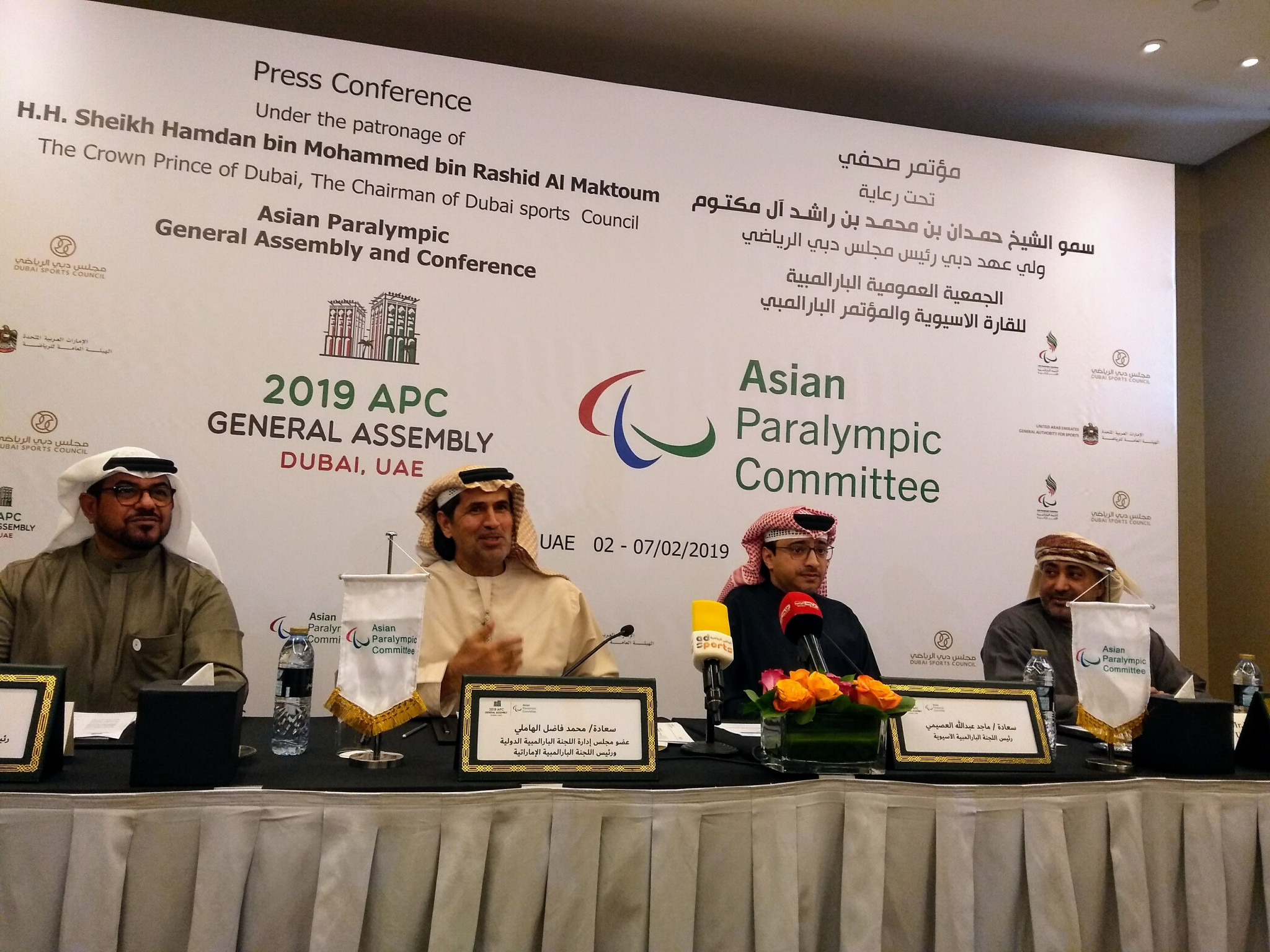 Asian Paralympic Committee ready to host General Assembly and Conference as schedule is outlined