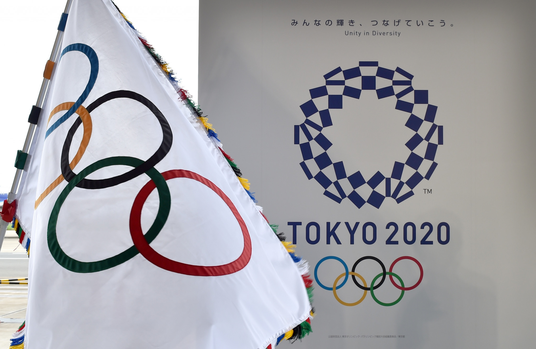 A total of the 36 percent of the applications to be volunteers for Tokyo 2020 have come from non-Japanese people ©Getty Images