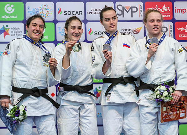 Italy's Maria Centracchio, centre left, claimed her first IJF World Tour gold today in Tel Aviv ©IJF