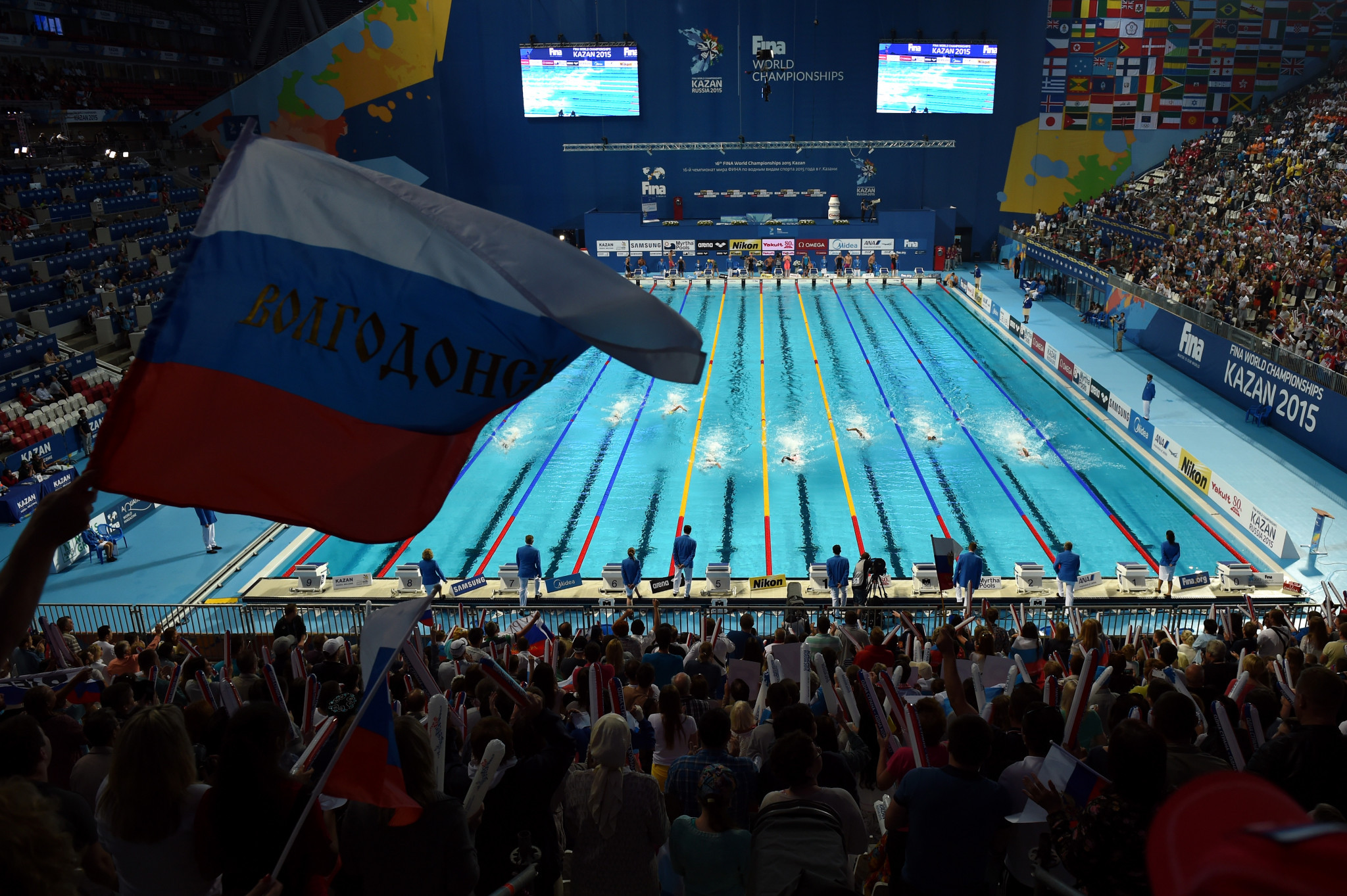 Kazan hosted the 2015 FINA World Championships and the 2013 Summer Universiade ©Getty Images