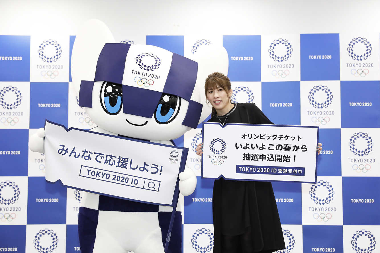 Tokyo 2020 has announced the ticketing process for residents of host nation Japan ©Tokyo 2020