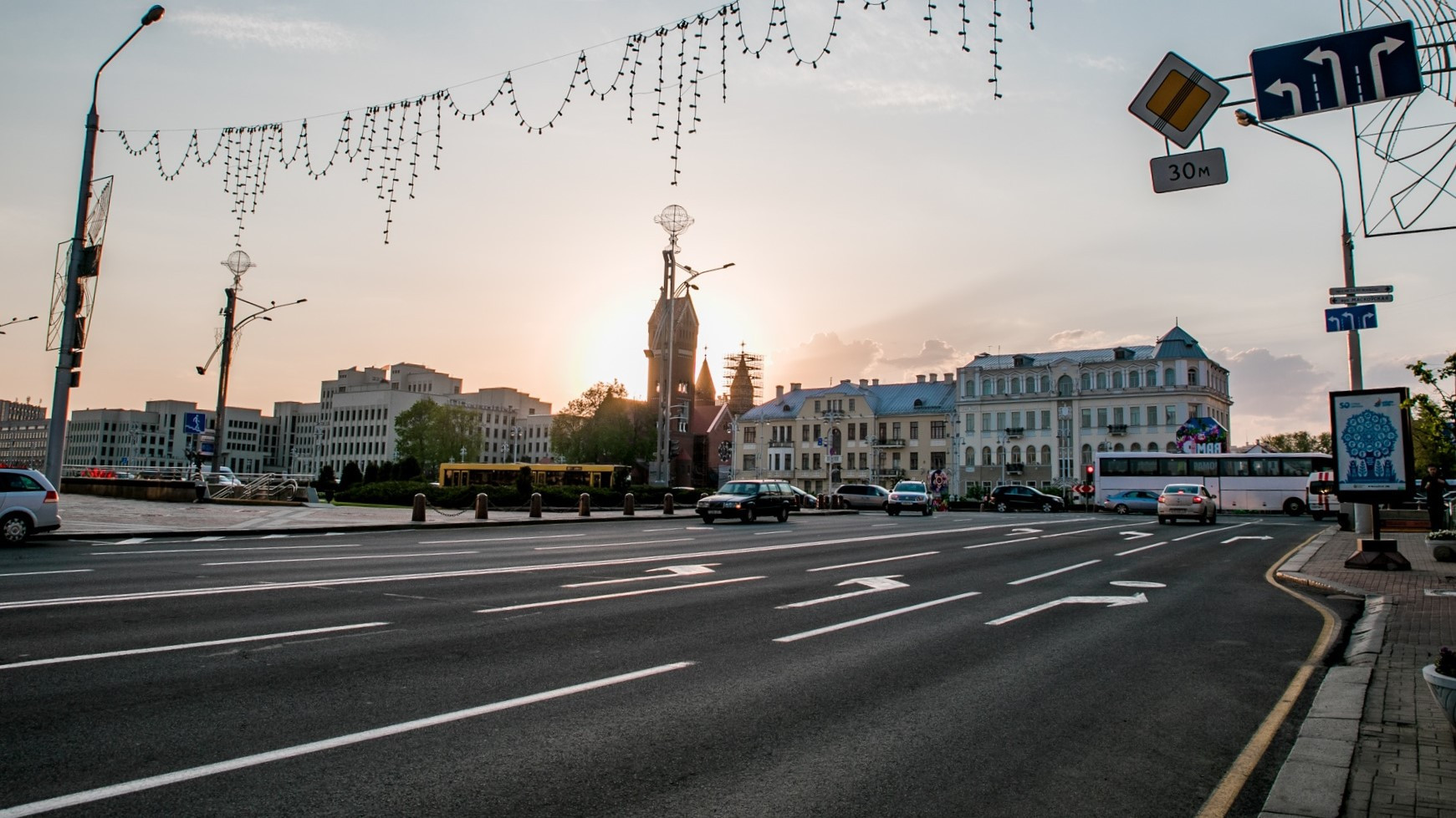 Minsk city centre