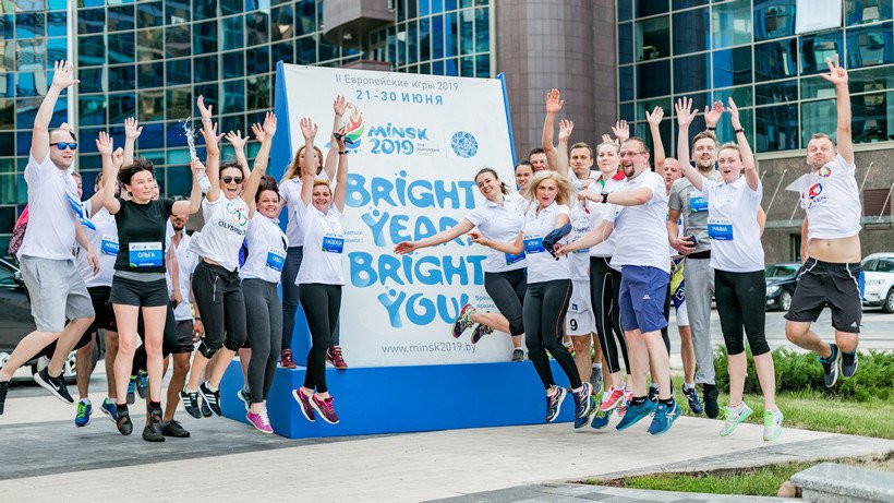 Bright Team has taken its name from the official Minsk 2019 motto