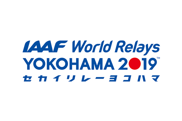 The logo for this year's International Association of Athletics Federations World Relays in Yokohama has been revealed with 100 days to go ©IAAF