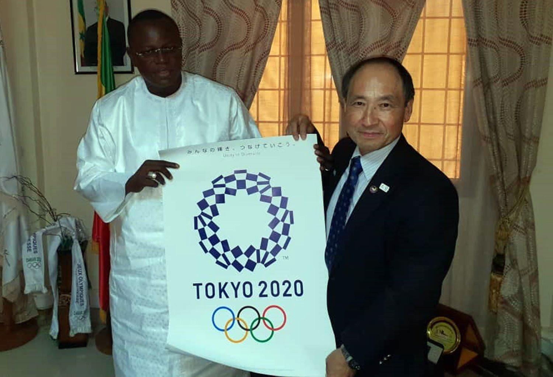 WKF general secretary Toshihisa Nagura and Senegal's Minister of Sports, Matar Ba ©WKF