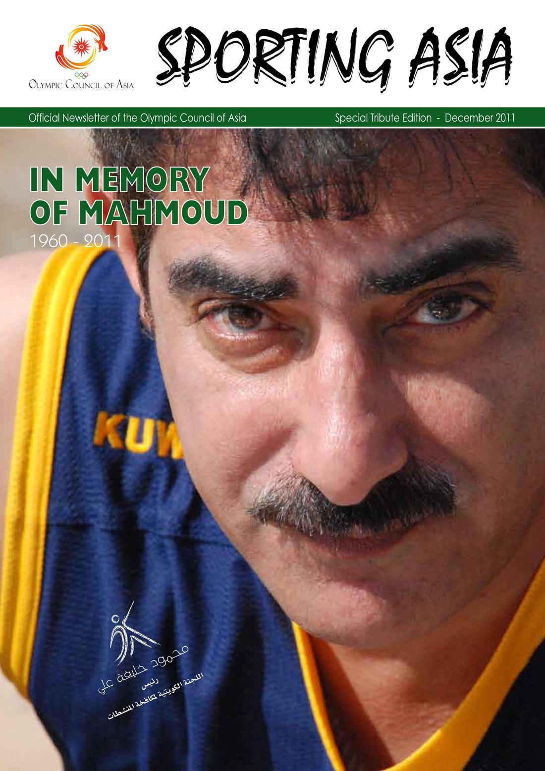 Sporting Asia - Edition 14 - DEC 2011