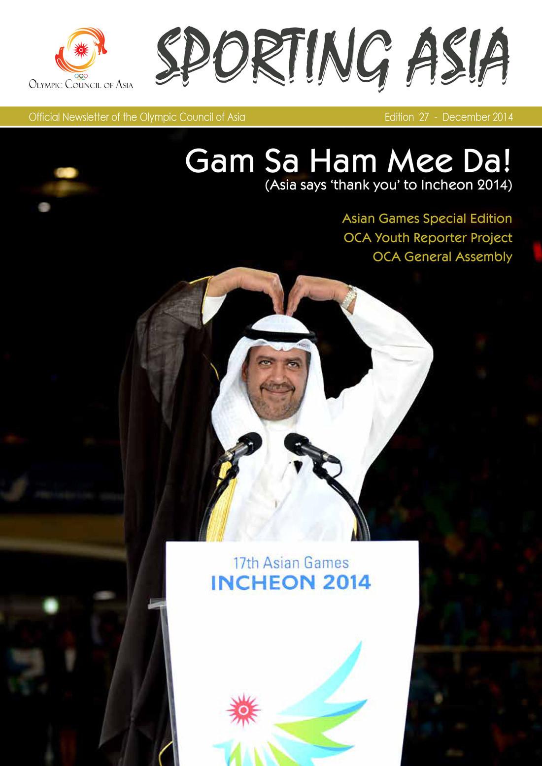 Sporting Asia - Edition 27 - DEC 2014