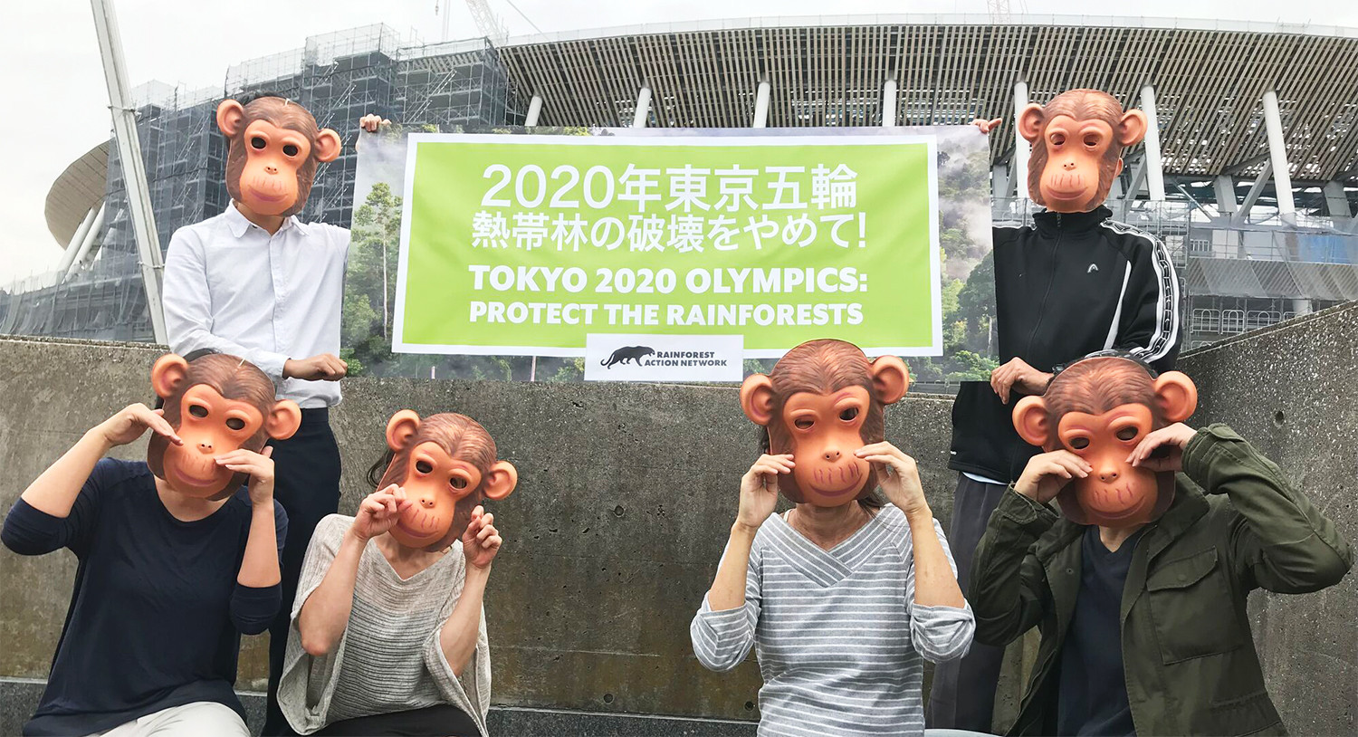 The Rainforest Action Network are among groups to have criticised Tokyo 2020 for allegedly using timber to help build facilities associated with rainforest destruction and human rights abuses ©Rainforest Action Network