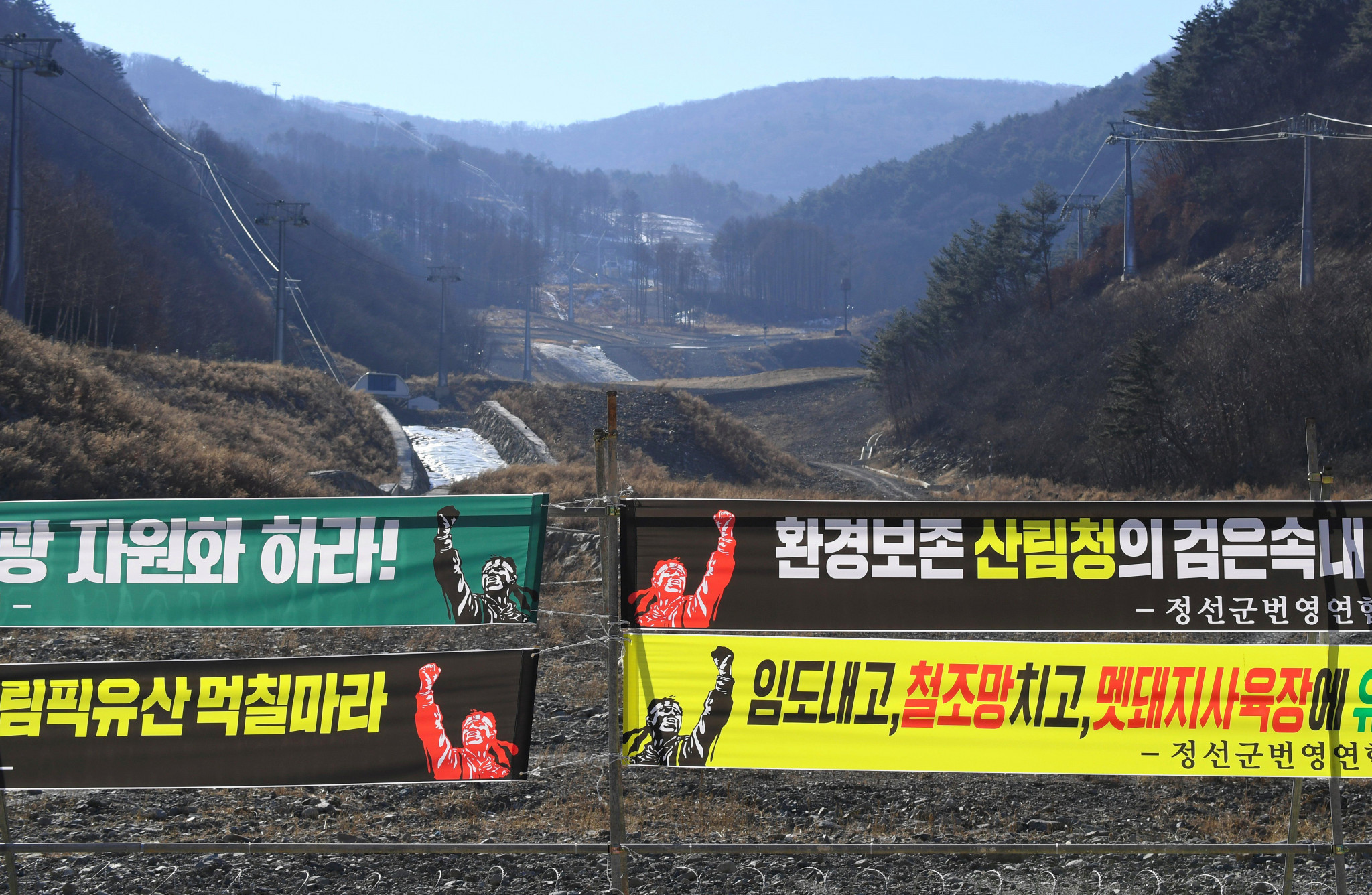 Protest banners demanding the development of the Jeongseon Alpine Centre, where Alpine skiing events were held during Pyeongchang 2018, but which is now at the centre of a row about its future ©Getty Images