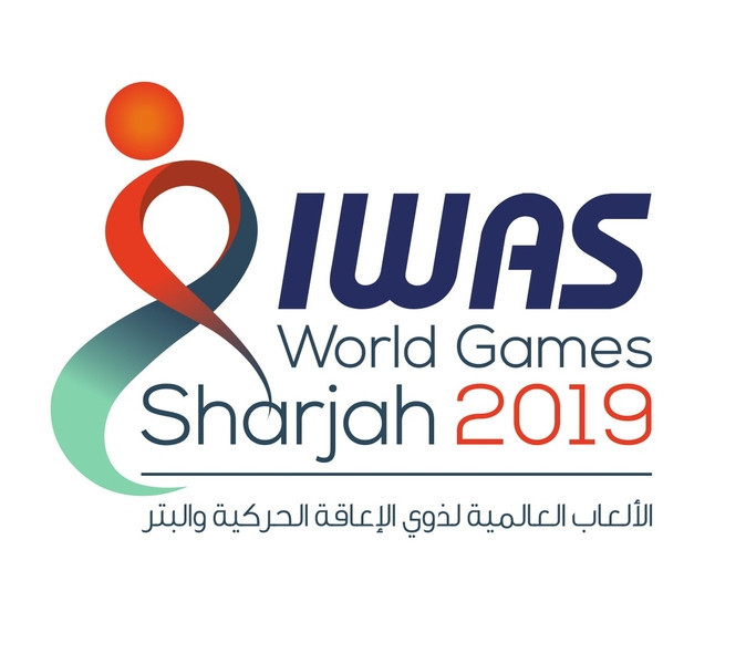 Sharjah will host the International Wheelchair and Amputee Sports Federation World Games from tomorrow ©IWAS