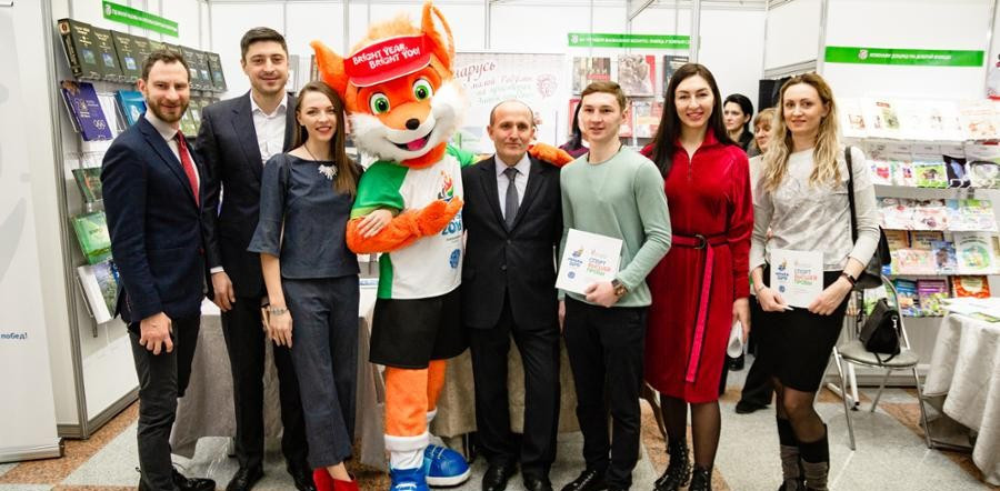 Several athletes attended the fair to promote the European Games ©Minsk 2019