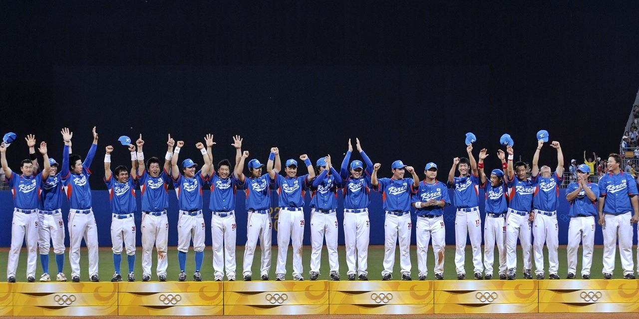 South Korea claimed the baseball gold medal at Beijing 2008, which marked the last time the sport featured on the Olympic programme ©WBSC