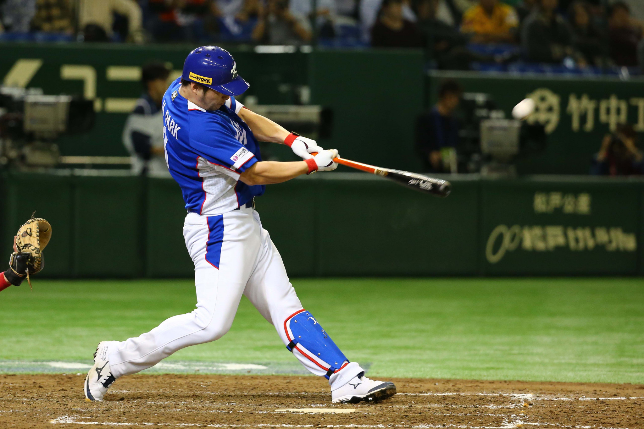 WBSC announce locations and groups for Premier12 event